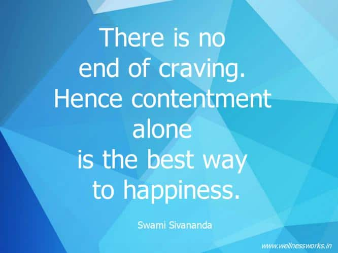 Yoga Quotes Sivananda, Sivananda Ashram Sivananda Yoga,Yoga,Yoga Quotes, Sivananda Teachings,Sivananda Sayings,wellness,wellnessworks,Yoga articles