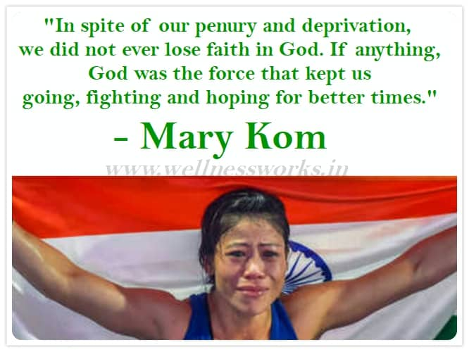 mary-kom-quotes-Fear-hope-God-trust-boxing
