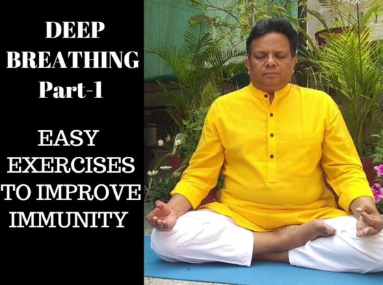 Pranayama deep breathing easy exercises 1