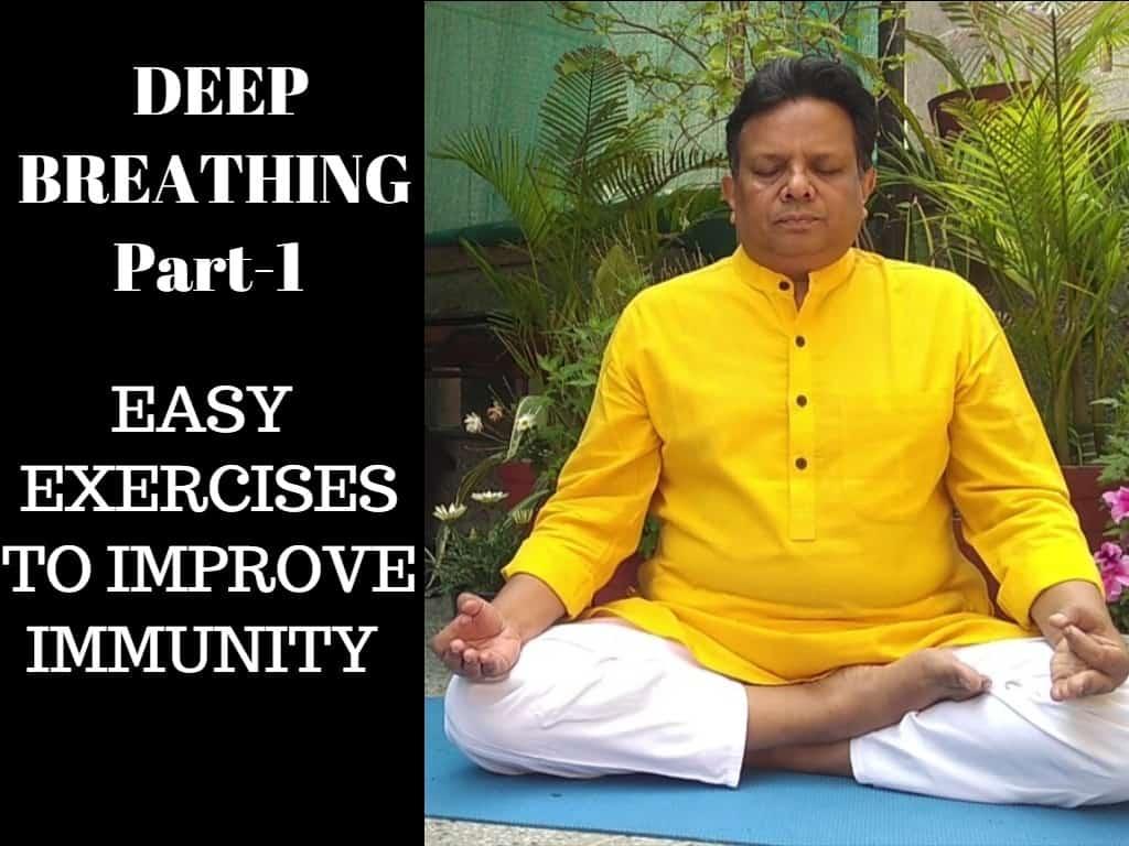 Pranayama deep breathing easy exercises 1